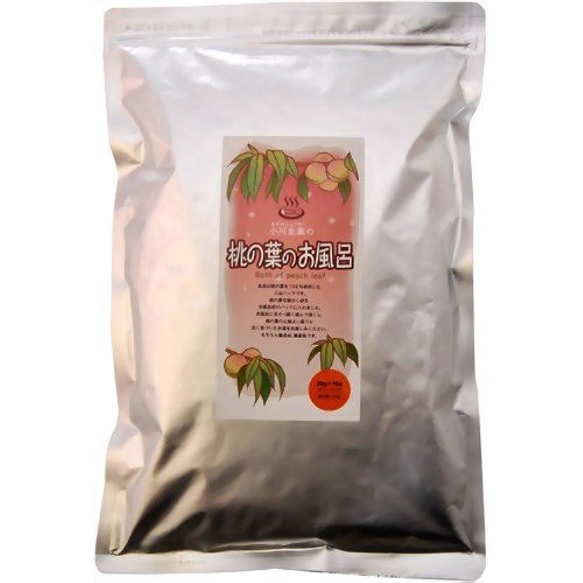 連帯破壊的な依存小川生薬の桃の葉のお風呂 20g*10袋