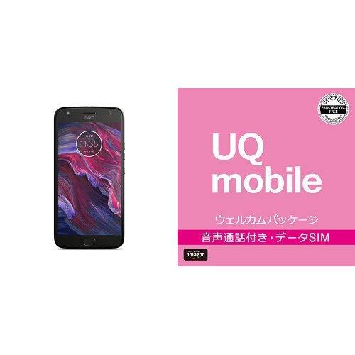 モトローラ SIM フリー スマートフォン Moto X4 4GB 64GB スーパーブラック 国内正規代理店品 PA8T0015JP/A   BIGLOBE UQモバイル エントリーパッケージセット