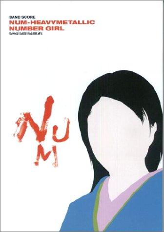 バンドスコア NUM-HEAVYMETALLIC/NUMBER GIRL (バンド・スコア)の詳細を見る
