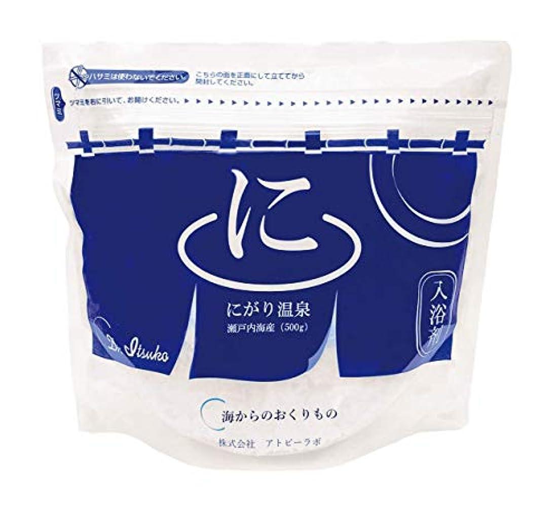 感心する忠実な圧縮Dr.Itsuko にがり温泉 500g