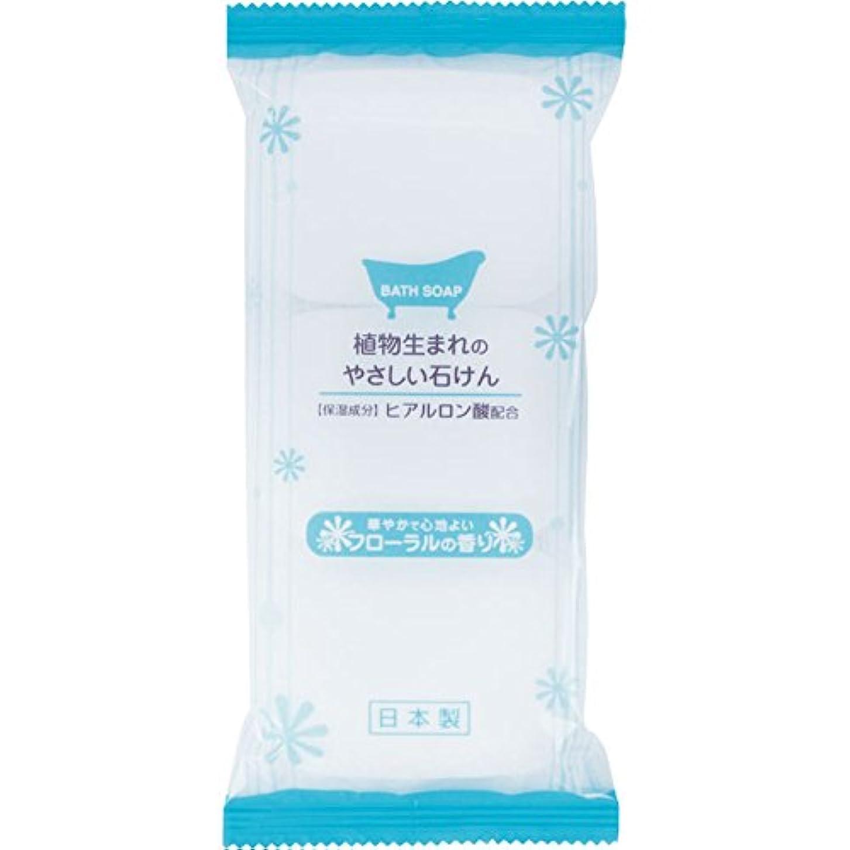ポーズ手数料罹患率マックス 植物生まれのやさしい石けん フローラルの香り 80g×3個入