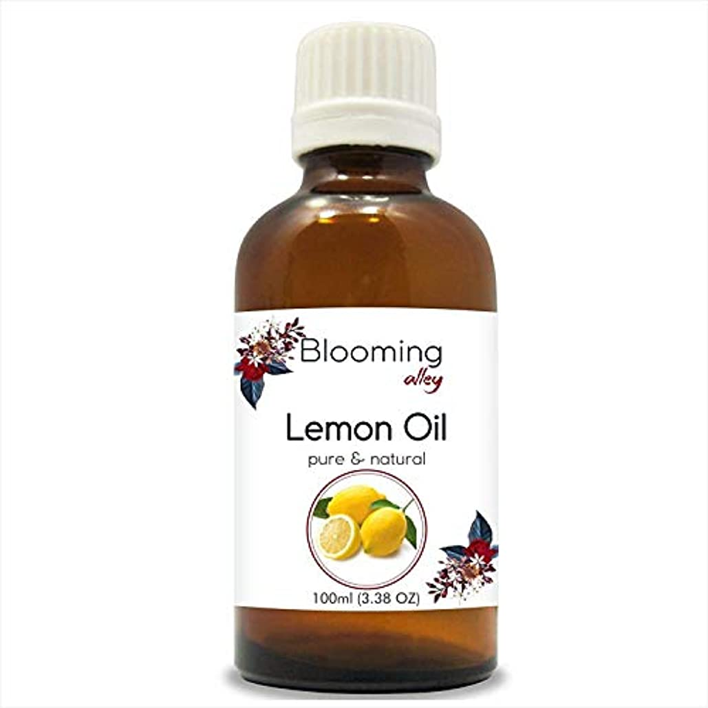 デュアル破壊的なセラフLemon Oil (Citrus Limonum) Essential Oil 30 ml or 1.0 Fl Oz by Blooming Alley
