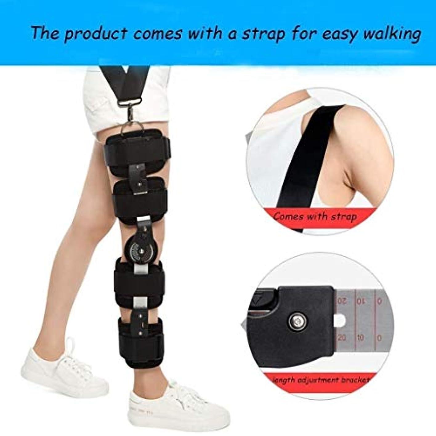 ガイド内向き孤独ヒンジ付き膝装具-怪我、治療、サポート、痛みの軽減のための調節可能な靭帯サポート