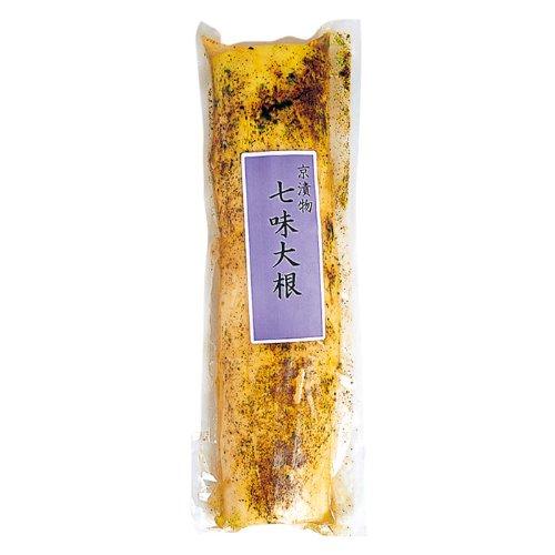 京都のお漬物 国産 七味大根(しちみだいこん) 京都産 京漬物・京つけもの