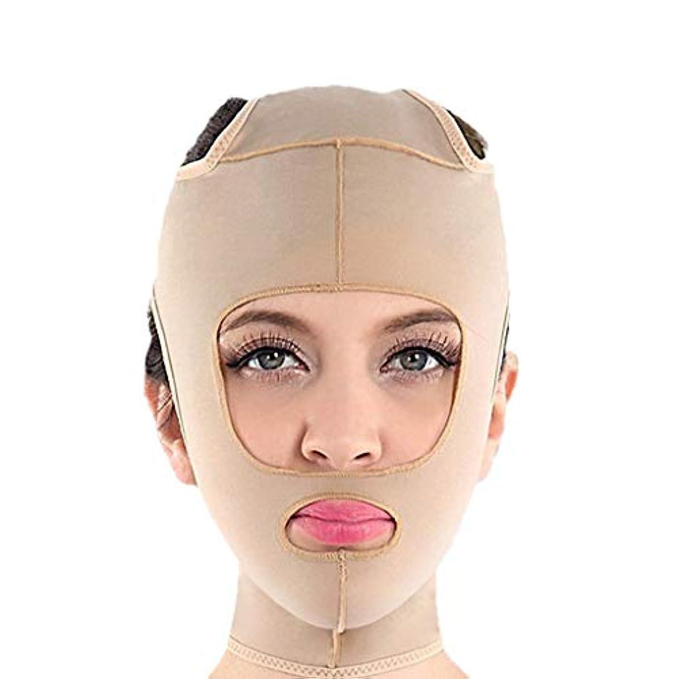 背骨に沿って刺すフェイスリフティング、ダブルチンストラップ、フェイシャル減量マスク、ダブルチンを減らすリフティングヌードル、ファーミングフェイス、パワフルリフティングマスク(サイズ:M),M