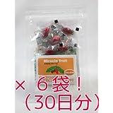 ミラクルフルーツ 5粒入り×6袋 30粒