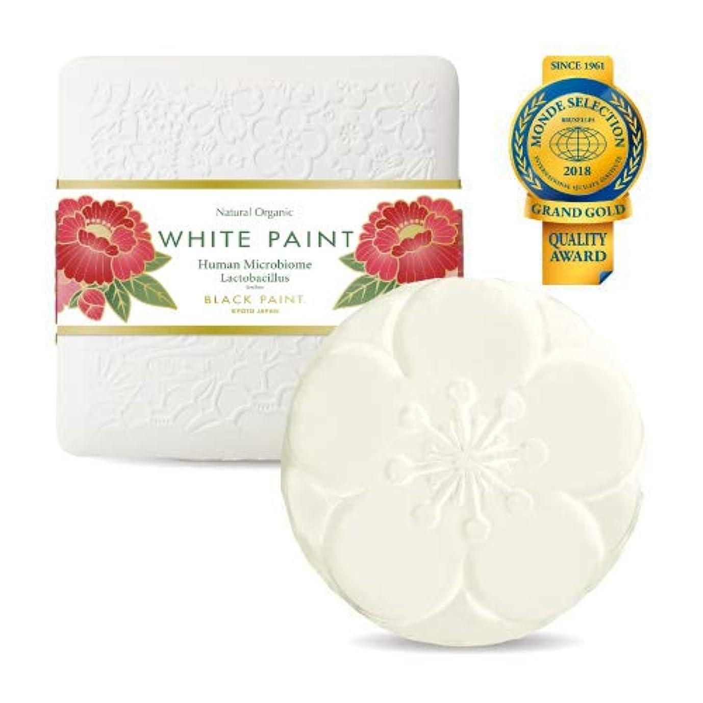 不注意軍隊良い乳酸菌入り プレミアム ホワイトペイント 60g ハーフサイズ 塗る洗顔 石鹸 無添加 国産 …