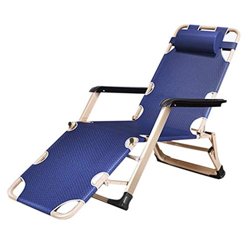 偽善者観光輸血HSBAIS アウトドアベッド 折りたたみと調整可能、キャンプベッドと取り外し可能な枕、オフィスの重力ゼロチェアキャンプ 中庭 公園 浜辺休み,Blue