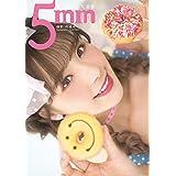 桃乃木かな写真集『5mm』