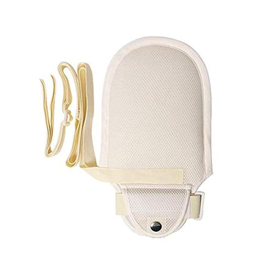 1個コントロールミット認知症手袋 - 医療用手袋病院用手拘束安全拘束手袋