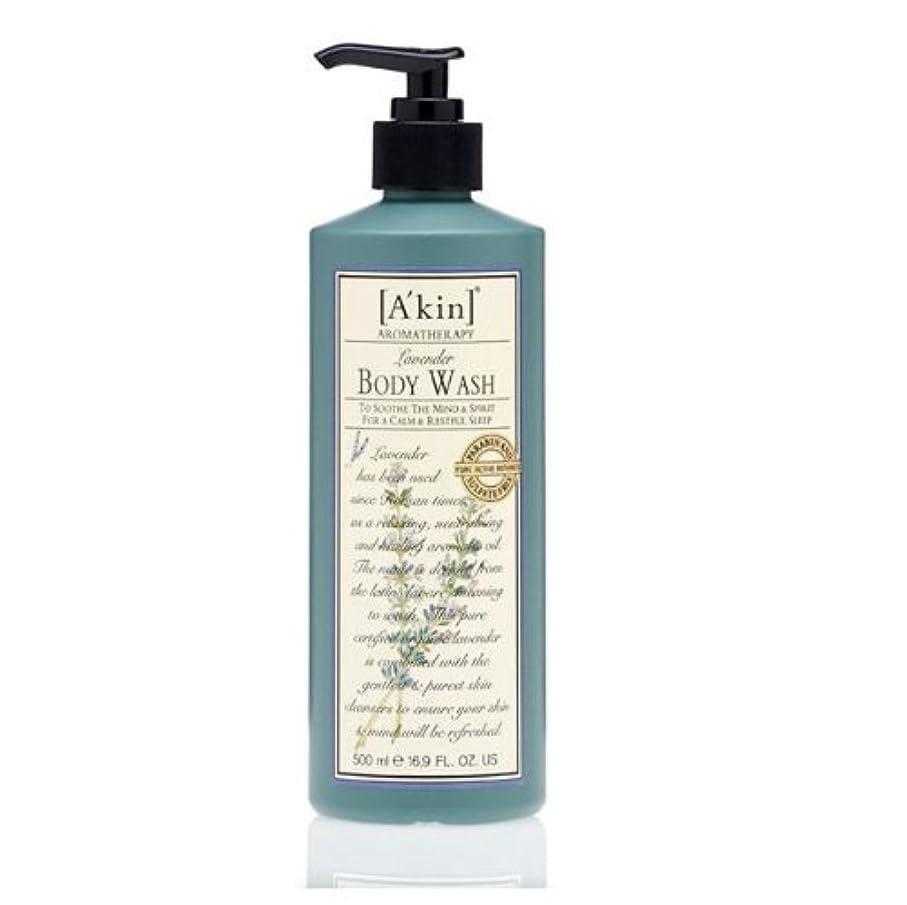 縮約能力故意にA'kin Lavender Body Wash 500ml by A'kin