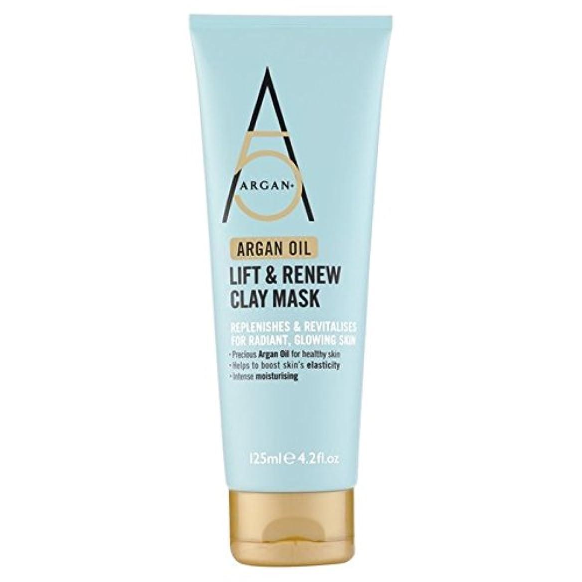姿勢適用済み低下Argan+ Lift & Renew Clay Face Mask 125ml (Pack of 6) - アルガン+リフト&クレイフェイスマスク125ミリリットルを更新 x6 [並行輸入品]
