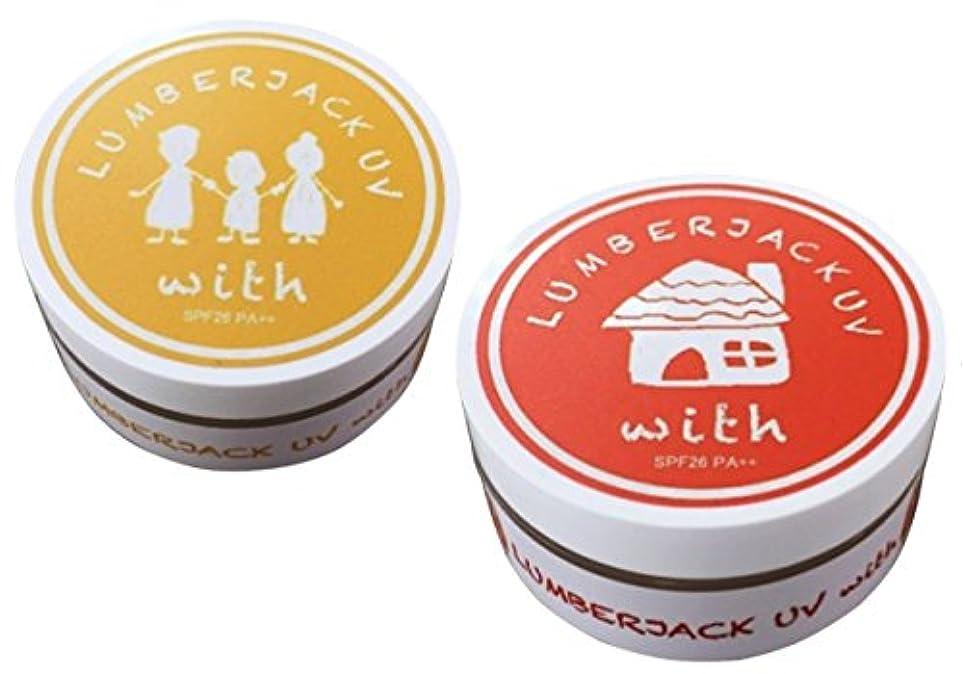 実行する硬化する情熱ランバージャック with UV化粧品 15g×2個セット