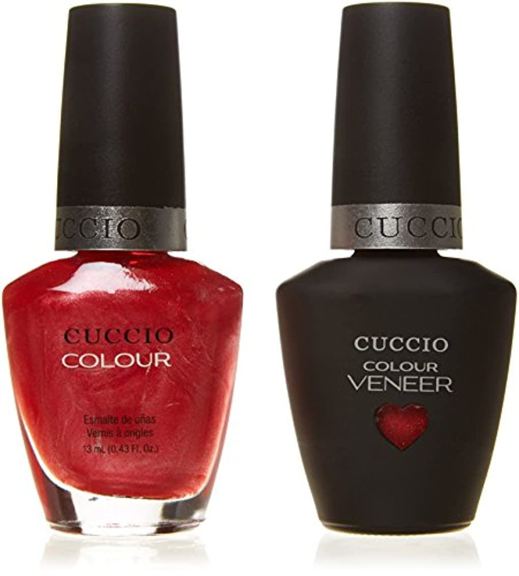 オーガニック仮装ルーキーCuccio MatchMakers Veneer & Lacquer - Sicilian Summer - 0.43oz / 13ml Each