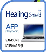 Healingshield スキンシール液晶保護フィルム Oleophobic AFP Clear Film for Samsung Laptop Notebook 5 NT550XAA