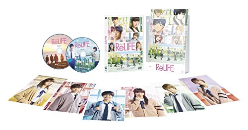 【早期購入特典あり】ReLIFE リライフ 豪華版DVD(ジャケットにもなる大判ポストカード教室ver.&非売品プレス付)