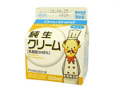 オーム乳業 [冷蔵] 純生クリーム48% 200ml