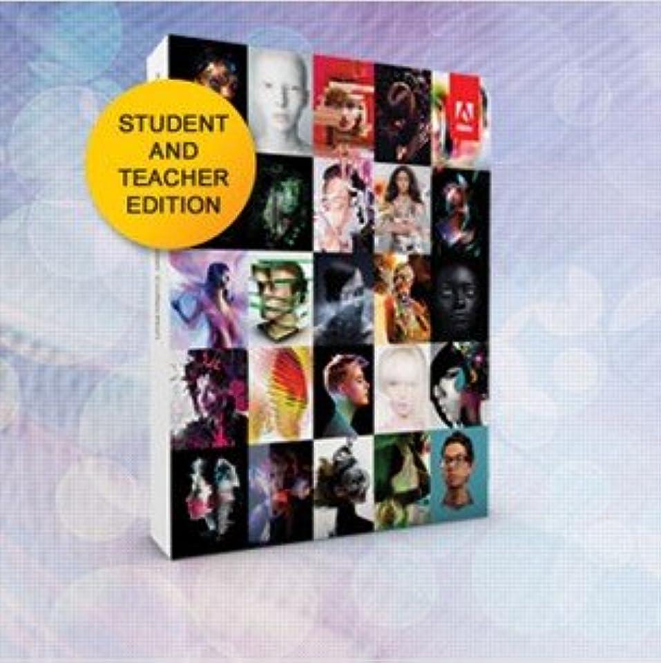 学生?教職員個人版 Adobe Creative Suite 6 Master Collection Windows ダウンロード 英語版