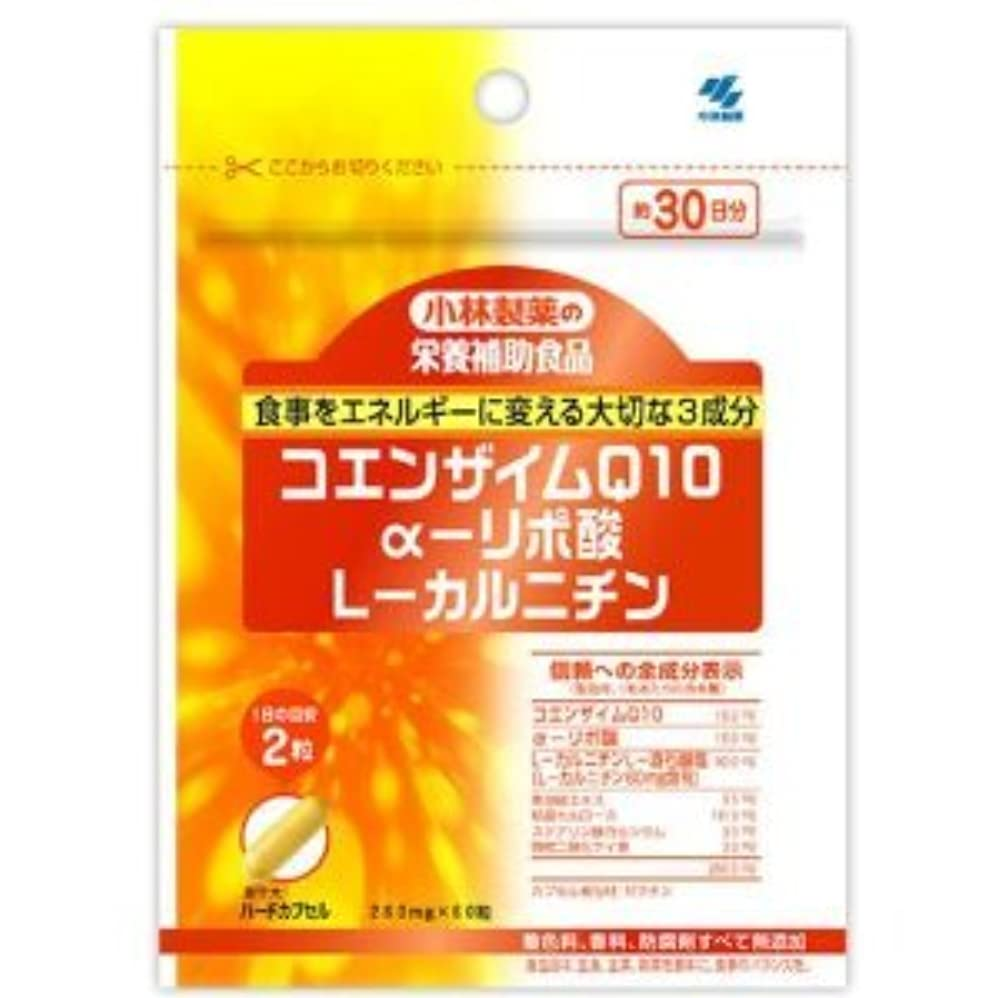 マウント素晴らしさ不完全な小林製薬の栄養補助食品 コエンザイムQ10 αリポ酸 L-カルニチン 60粒 3個セット