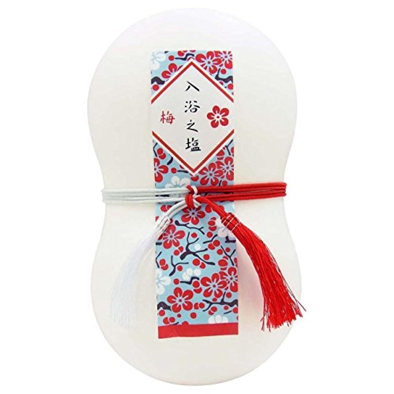 ブルゴーニュゴミ箱好奇心盛入浴之塩 梅まゆ玉 25g×4個
