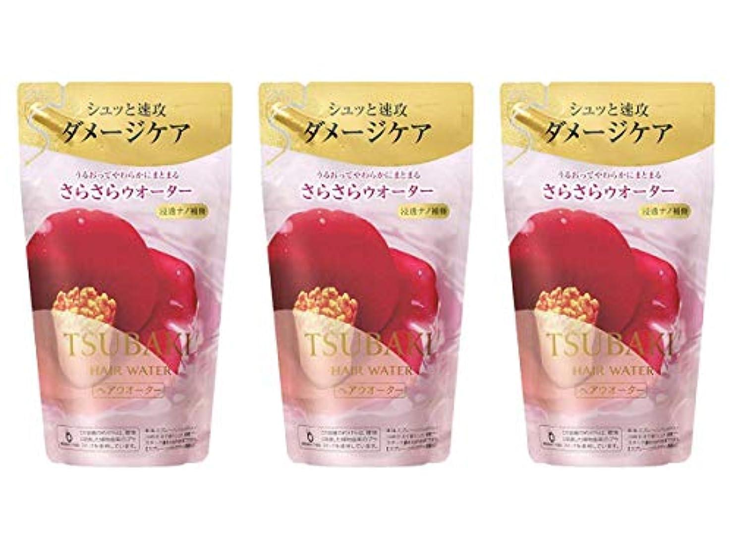 【3袋セット】 TSUBAKI ダメージケアウオーター ヘアトリートメント 詰め替え用 さらさらタイプ 200ml × 3袋
