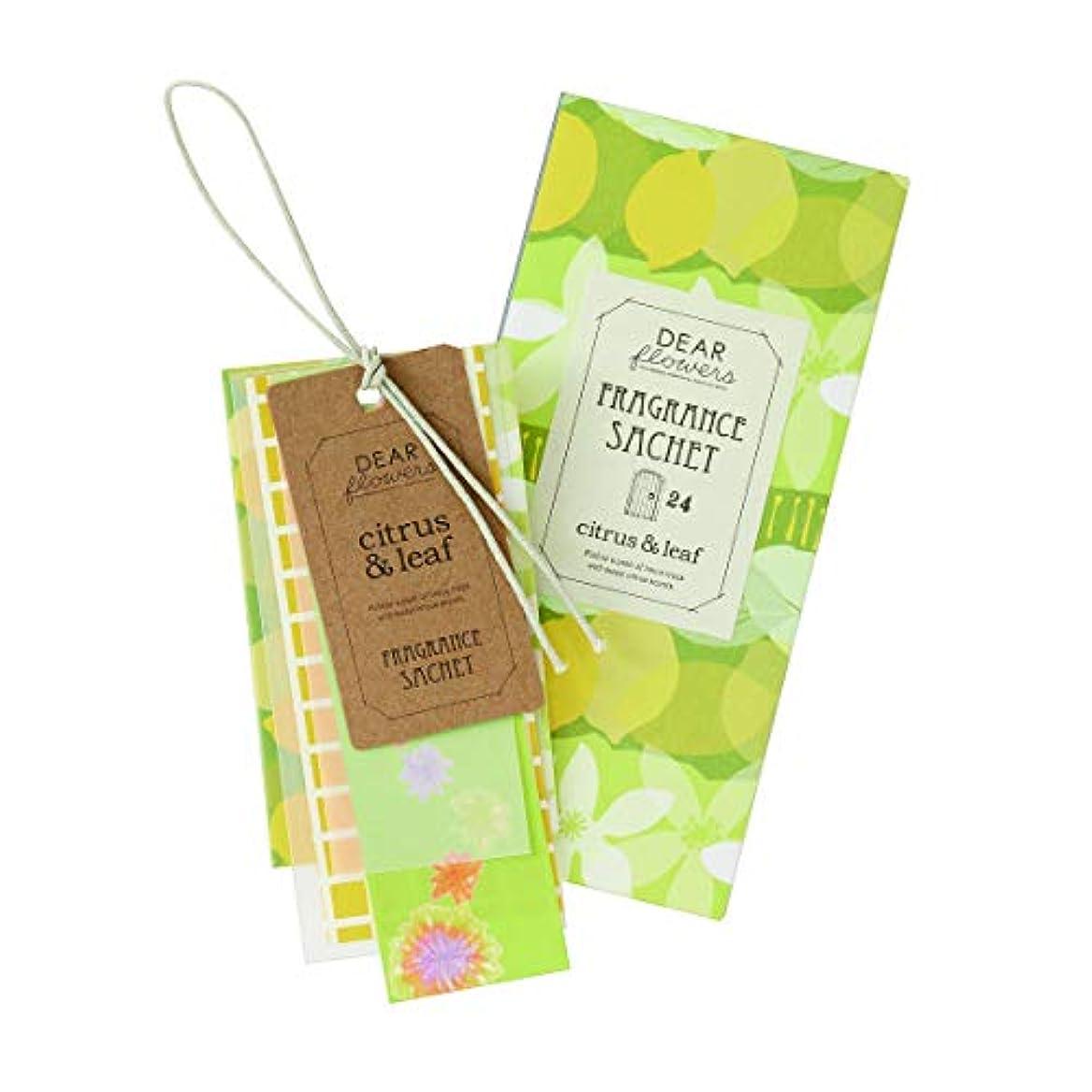 滑りやすい香ばしいゴミ箱を空にするディアフラワーズ フレグランスサシェ レモンの花と棘