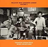 RELAXIN' WITH JAPANESE LOVERS VOLUME 4 画像