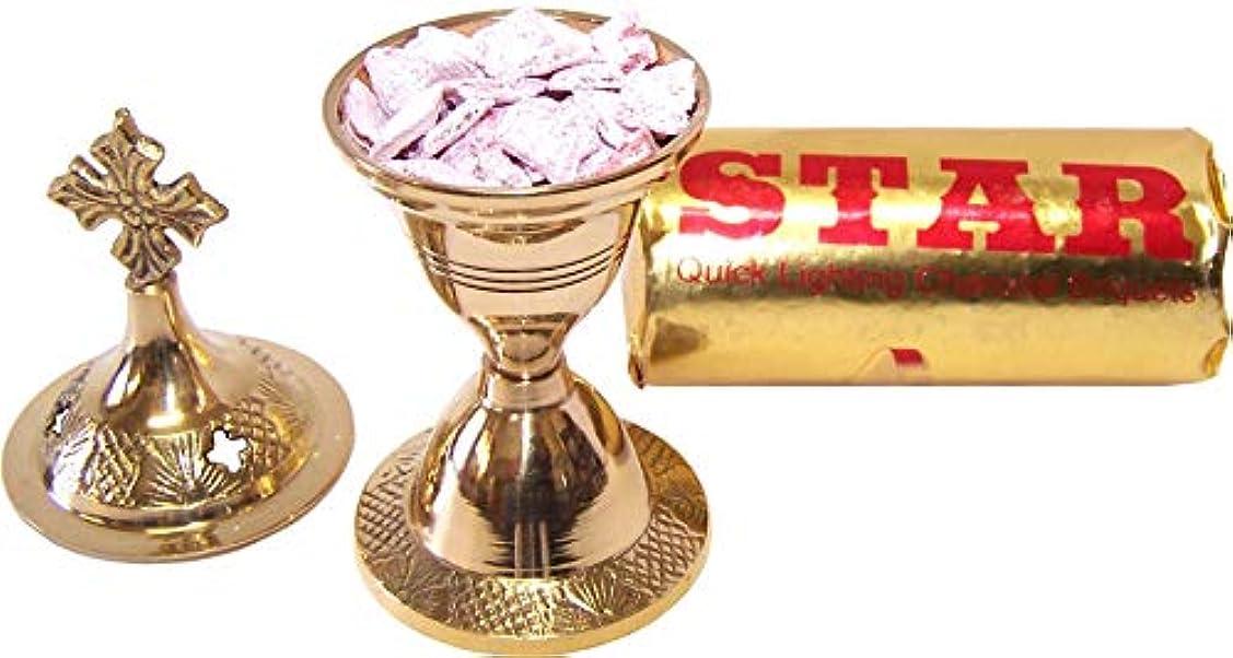 加入アサート動脈Holy Land Market ヘビー真鍮香炉 (4.8インチ) - Sサイズ お香とチャコールセット