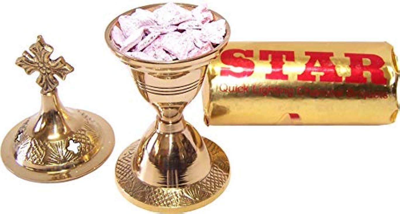 平和的後継バナーHoly Land Market ヘビー真鍮香炉 (4.8インチ) - Sサイズ お香とチャコールセット
