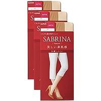 [グンゼ]SABRINA Natural (サブリナ ナチュラル)ひざ下丈ショートストッキング〈同色3足組〉 SBS400  ウィメンズ