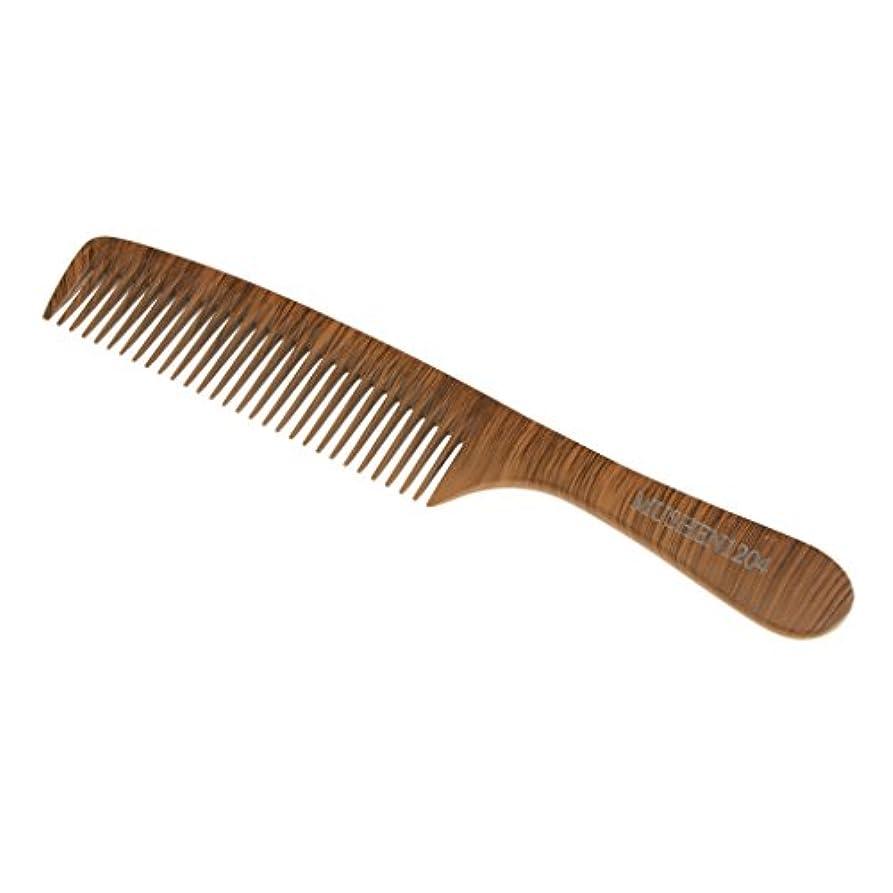 繊維件名指定するヘアカットコーム コーム ヘアブラシ ウッド 帯電防止 サロン 理髪師 4タイプ選べる - 1204