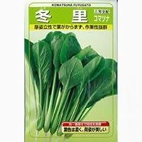 小松菜 種 冬里 2dl