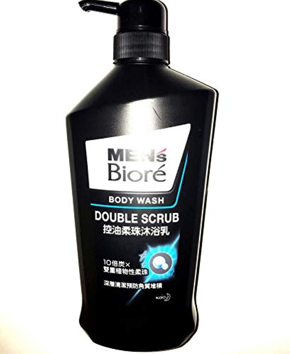 レベル平均文字通りMEN's Biore メンズビオレ ダブルスクラブボディウォッシュ 750ml