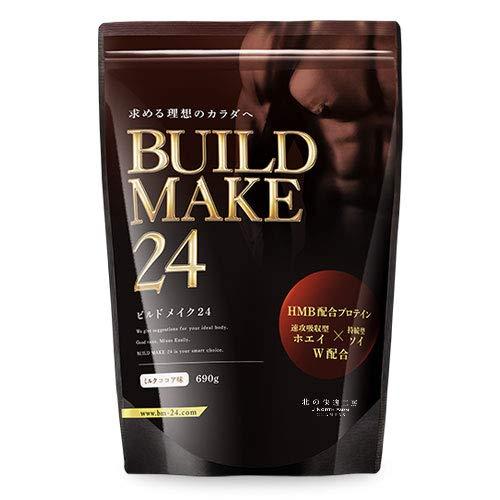 北の快適工房 ビルドメイク24 BUILD MAKE 24 B082VNCN8C 1枚目
