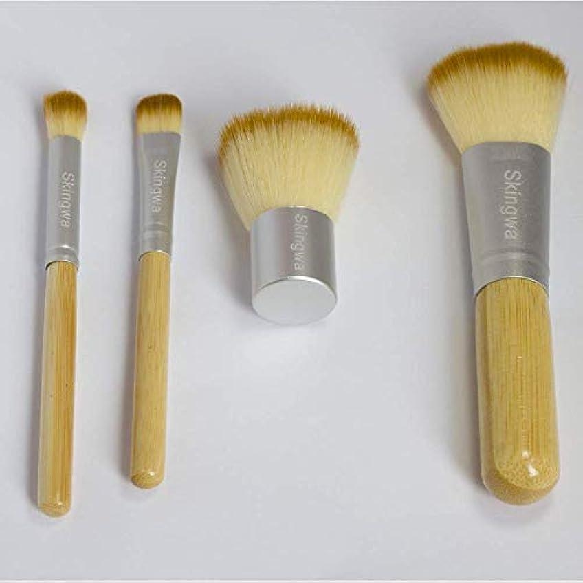 マオリアクセサリー暖炉Skingwa 化粧 ブラシ メイクアップ ブラシ セット