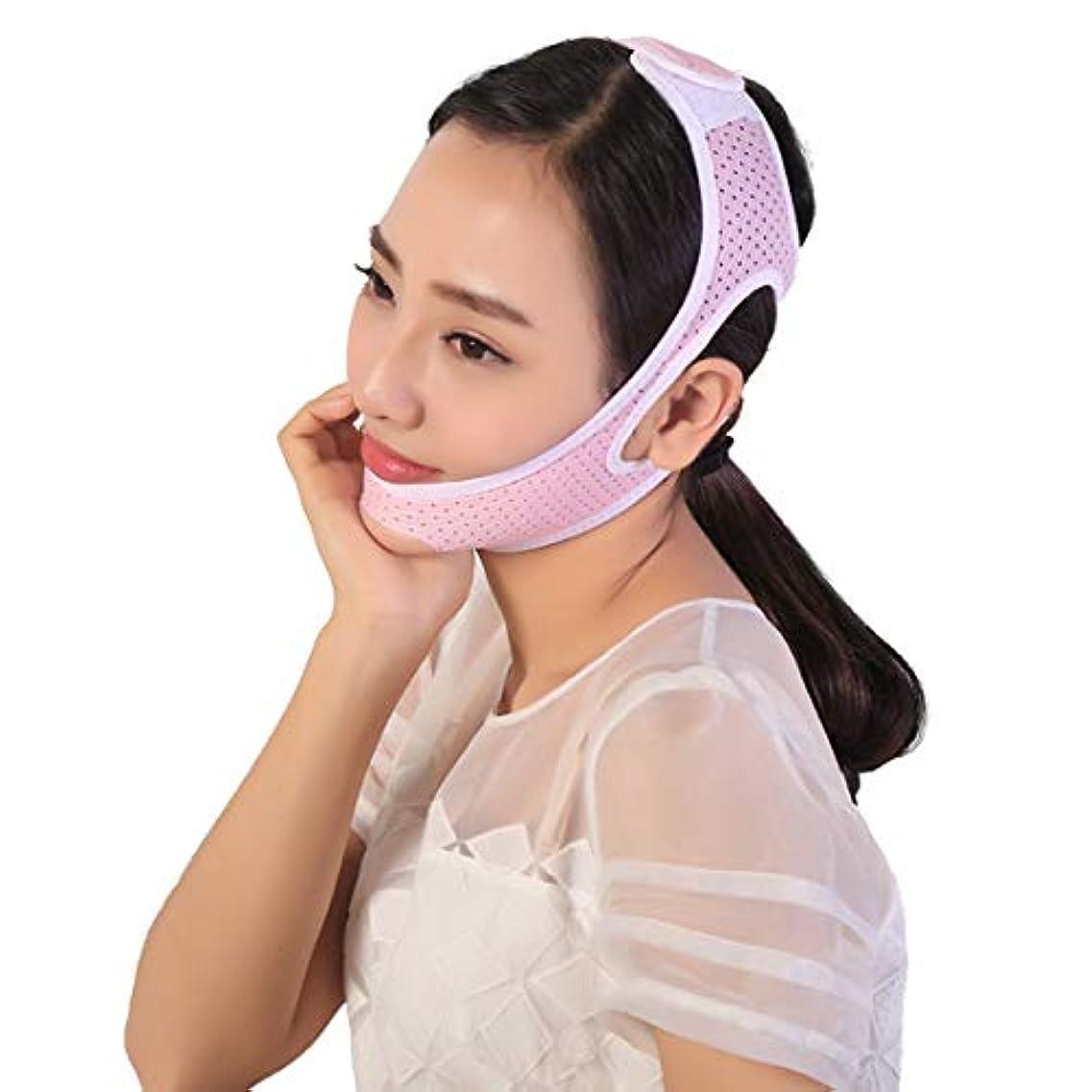 刈る冗長献身ZWBD フェイスマスク, フェイスリフティング包帯フェイシャルリフティング引き締めダブルチン判V通気性