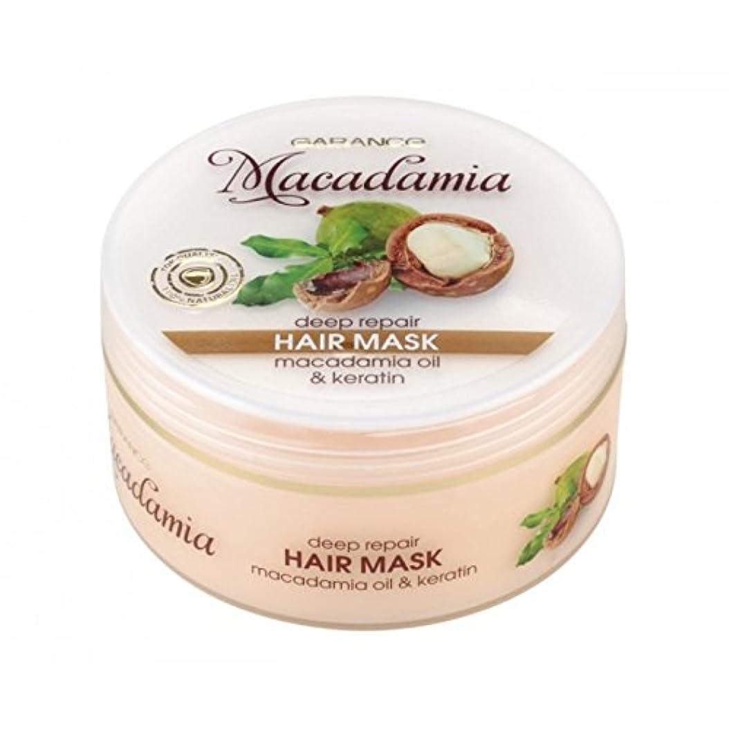 反響する食欲軽Macadamia マカダミアボディバター225 ml