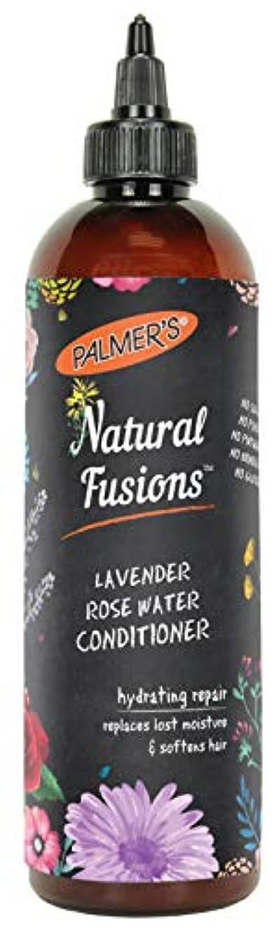 一月利点ビタミンNatural Fusions Lavender Rose Water Conditioner
