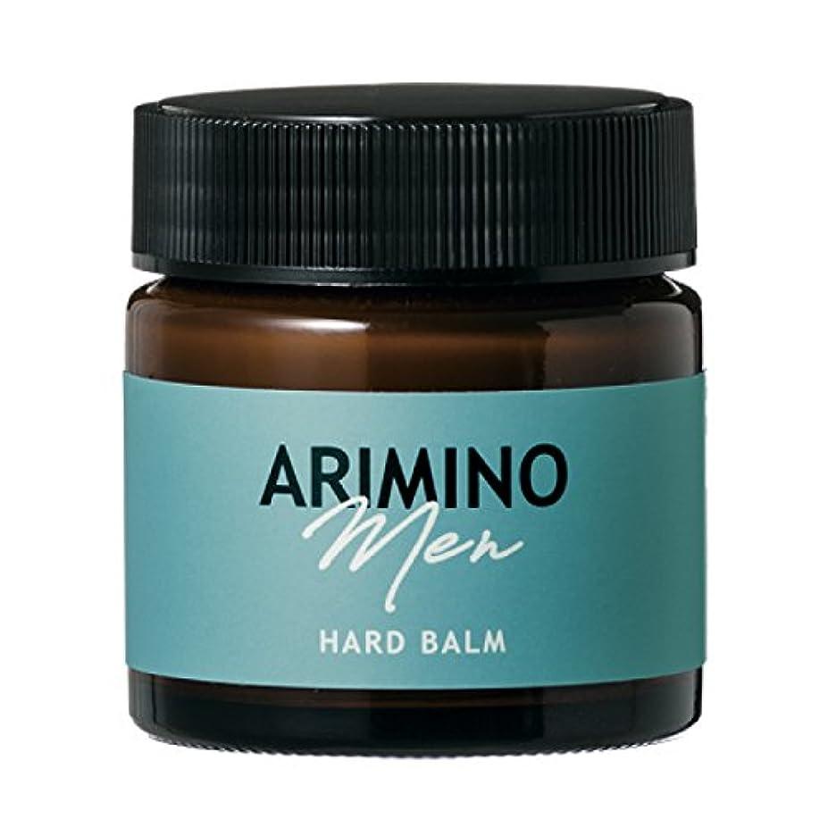 アレルギー性測定可能サスペンション【アリミノ】アリミノ メン ハードバーム 60g