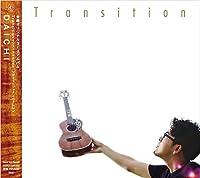 DAICHI(渡辺海智)3rd アルバム「Transition」