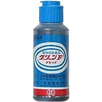 ニチドウ グリーンFリキッド 100ml (動物用医薬品)