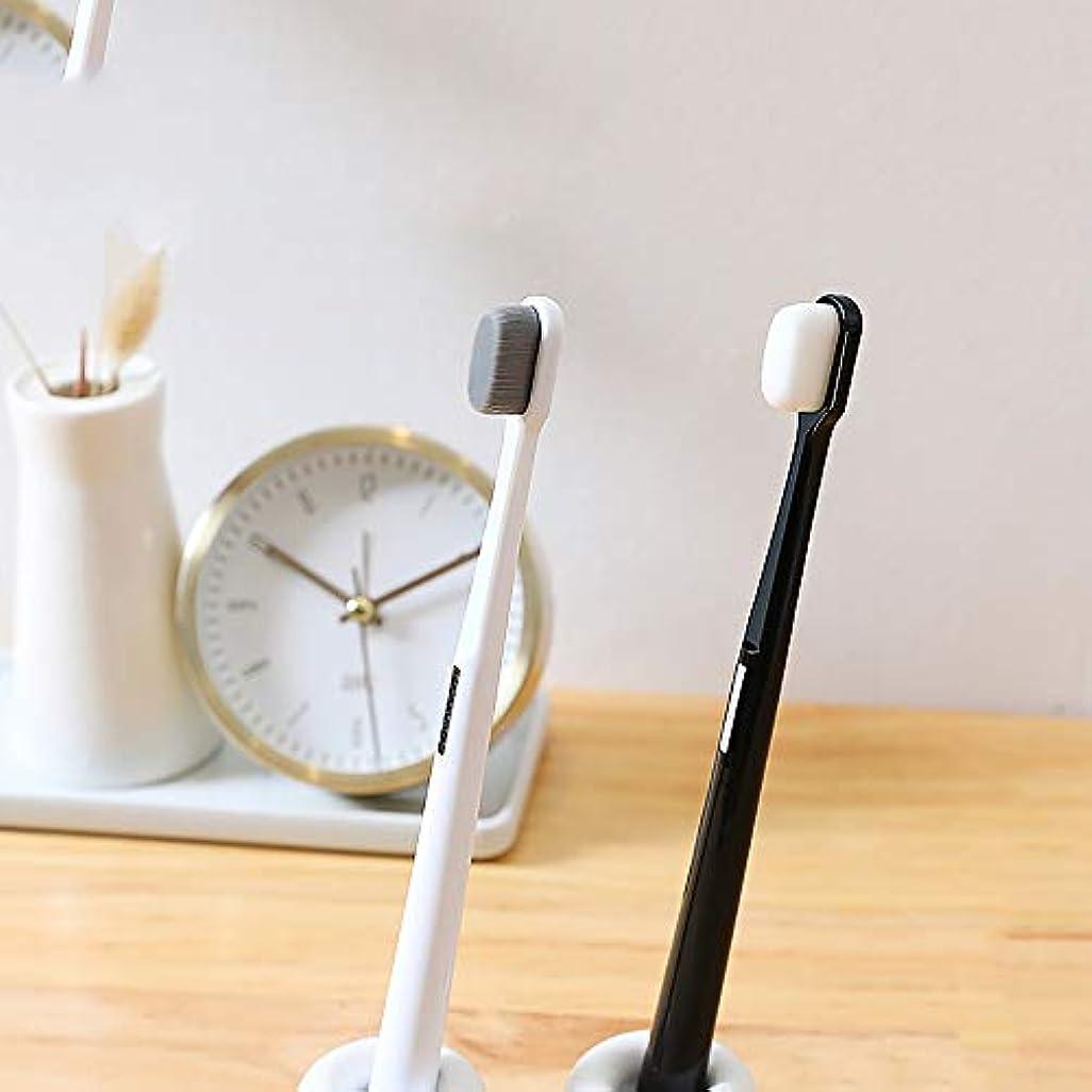 ホバーミシン目性差別歯ブラシ 2本の歯ブラシ、黒と白の柔らかい歯ブラシ、ナノ小さなブラシヘッド歯ブラシ、バルク歯ブラシ、 HL (サイズ : 2 packs)