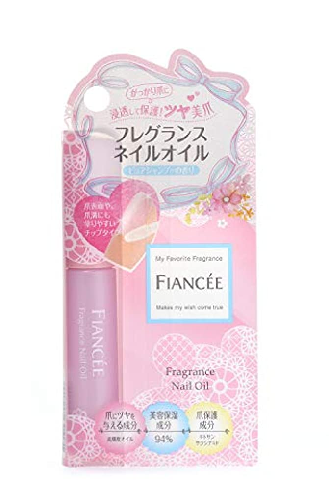 スキム発言するお手入れフィアンセ フレグランスネイルオイル ピュアシャンプーの香り 7ml