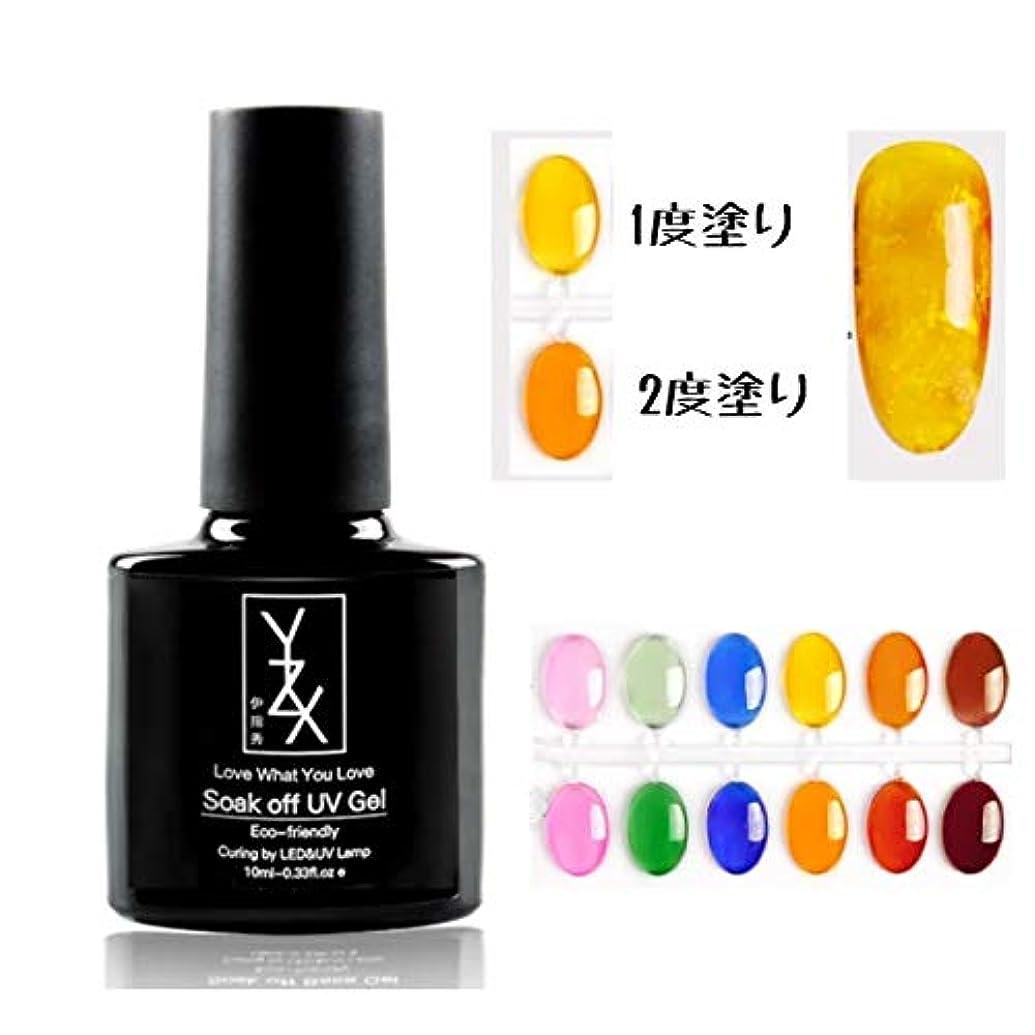 エキゾチックローストに対応するガラスの透明感【Yizhixiu】アンバーグラスネイルジェル 天然石ネイル べっ甲柄 美しいクリア感でアレンジ無限大ジェルネイル (04 Yellow)