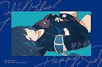 ガールズブルー・ハッピーサッド (初回生産限定盤) (Blu-ray Disc付) (特典なし)