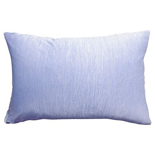 枕カバー 接触冷感 ひんやり ニット 封筒式 涼感 通気 吸湿 速乾 抗菌防臭 柔らかい 夏用寝具 ピローケース ブルー 43×63cm