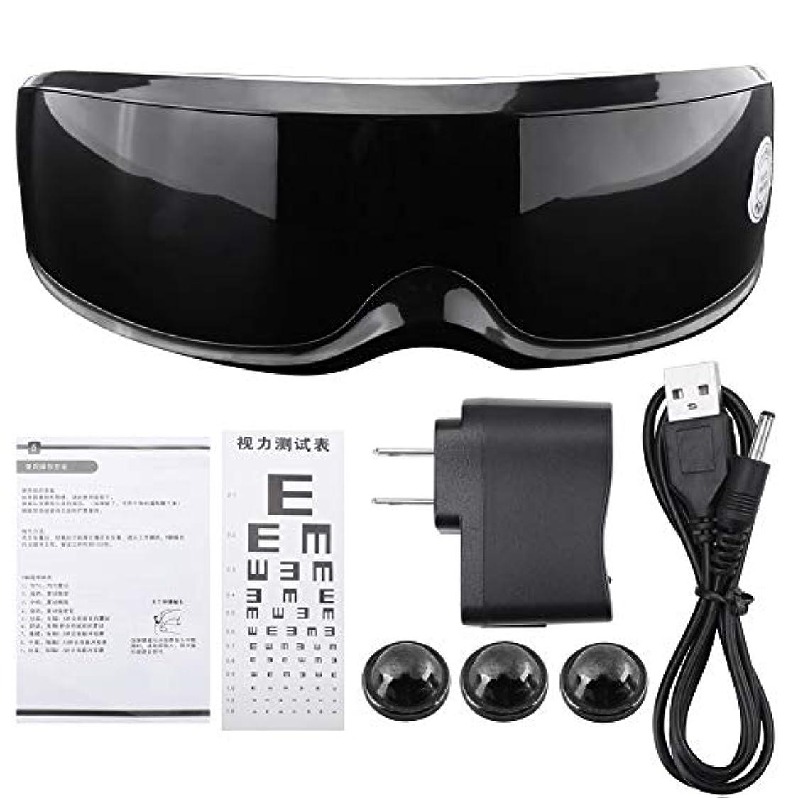ブロッサム知性感嘆電動アイマッサージャー、アイケアマグネットマッサージャー、視力改善、しわ疲労緩和、USプラグ