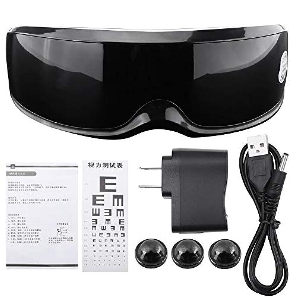 助けて栄光無意味電動アイマッサージャー、アイケアマグネットマッサージャー、視力改善、しわ疲労緩和、USプラグ
