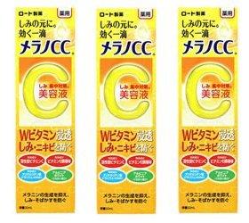 (お買い得3本セット)メラノCC薬用しみ集中対策美容液20ml(医薬部外品)