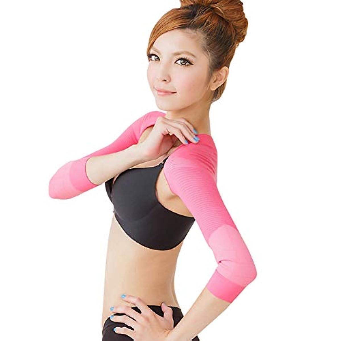ウールトラクター電極IYUNYI 女性 姿勢 矯正 二の腕シェイプケア 猫背矯正 肩サポーター 補正下着 補正インナー 二の腕痩せ 二の腕シェイパー (ピンク, XL)